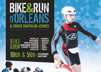 Photo de Course nature et Bike & Run de l'ile Charlemagne 2020, Saint-Jean-le-Blanc (Loiret)