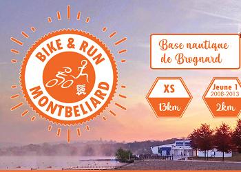 Photo of Bike & Run de Montbéliard, Brognard (Doubs)