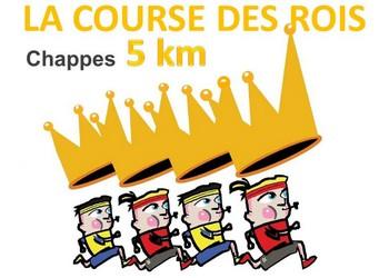 Photo de Course des rois 2021, Chappes (Puy de Dôme)