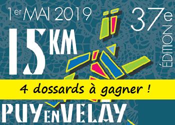 4 dossards 15 km du Puy-en-Velay 2019 (Haute Loire)