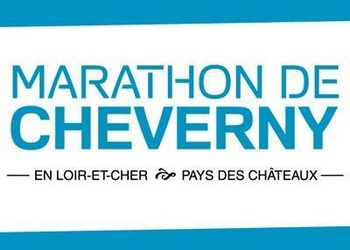 Photo de Marathon de Cheverny 2021 (Loir et Cher)