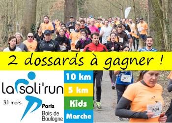 Photo of 2 dossards Soli Run Paris 2019 (Paris)