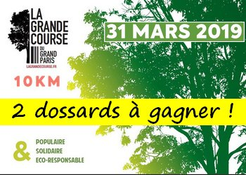 2 dossards Grande course du Grand Paris 2019 (Seine Saint Denis)