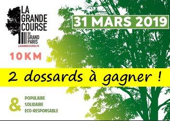 2 dossards Grande course du Grand Paris 2019 (Seine Saint Denis)