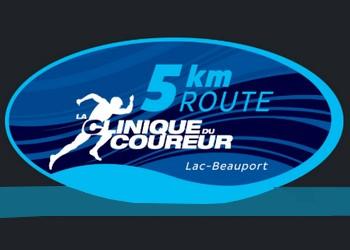 Photo of 5 km La Clinique du Coureur 2020, Lac-Beauport (Canada)