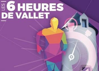 Photo of 6h de Vallet 2020 (Loire Atlantique)