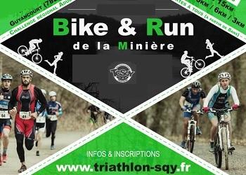 Photo of Bike & Run de la Minière 2019, Guyancourt (Yvelines)