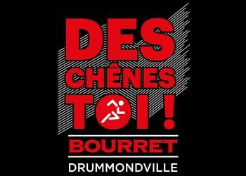 Photo of Course des Chênes-Toi 2019, Drummondville, Québec (Canada)