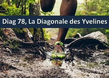 Photo of Diagonale des Yvelines 2020, Mantes-la-Jolie