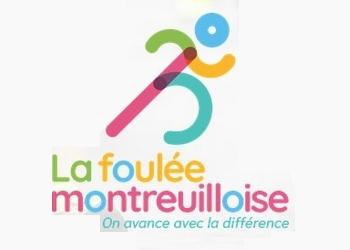 Photo of La Foulée Montreuilloise, Montreuil (Seine Saint Denis)
