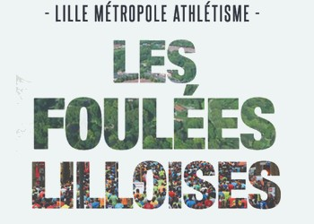 Photo of Foulées lilloises 2020, Lille (Nord)