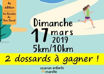 2 dossards Boucles du Parc Floral 2019 (Orléans, Loiret)