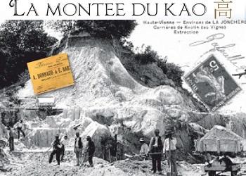 Photo of Montée du Kao 2020, La Jonchère-Saint-Maurice (Haute Vienne)
