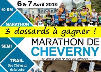 Photo de 3 dossards Marathon de Cheverny et Trail des châteaux de la Loire 2019 (Loir et Cher)