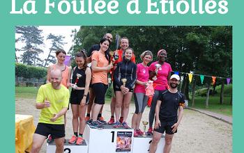 Photo de Foulée d'Étiolles 2019 (Essonne)