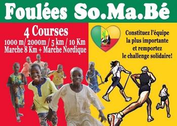 Photo of Foulées So.Ma.Bé 2020, Marly-la-ville (Val d'Oise)