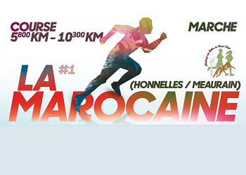 Photo of Marocaine 2019, Honnelles (Belgique)