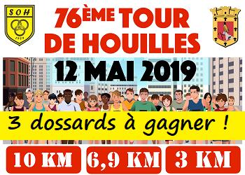 Photo de 3 dossards Tour de Houilles 2019 (Yvelines)