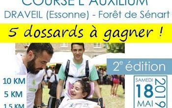 Photo de 5 dossards Course l Auxilium 2019 (Essonne)