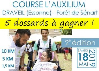 5 dossards Course l Auxilium 2019 (Essonne)