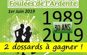 Photo de 2 dossards Foulées de l Ardente 2019 (Oise)