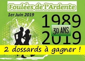 2 dossards Foulées de l Ardente 2019 (Oise)