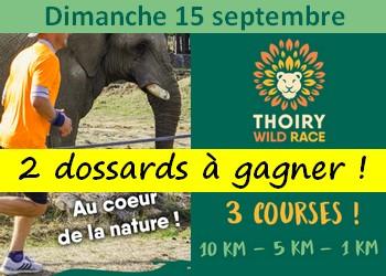 2 dossards Thoiry Wild race 2019 (Yvelines)