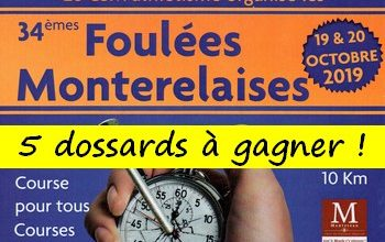 Photo of 5 dossards Foulées Monterelaises 2019 (Seine et Marne)