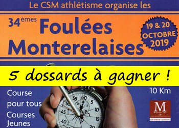 5 dossards Foulées Monterelaises 2019 (Seine et Marne)