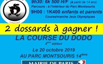 Photo of 2 dossards Course du dodo 2019 (Paris)