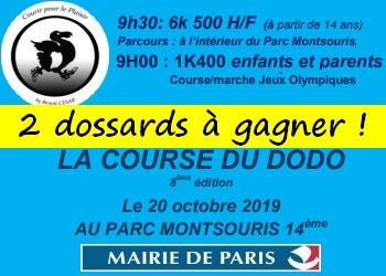 2 dossards Course du dodo 2019 (Paris)