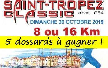 Photo of 5 dossards Saint-Tropez Classic 2019 (Var)
