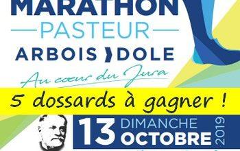 Photo of 5 dossards Marathon du Pays de Pasteur 2019 (Jura)