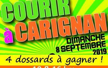 Photo of 4 dossards Courir à Carignan 2019 (Gironde)