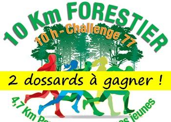 2 dossards 10 km Forestier de Roissy en Brie 2019 (Seine et Marne)