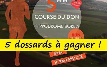 Photo of 5 dossards Course Du Don 2019 (Bouches du Rhône)