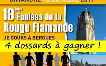 Photo of 4 dossards Foulées de la Rouge Flamande 2019 (Nord)