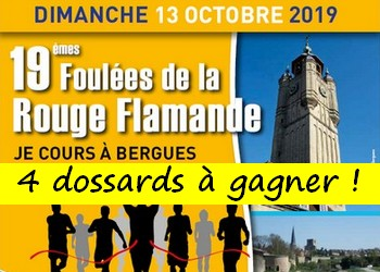 4 dossards Foulées de la Rouge Flamande 2019 (Nord)