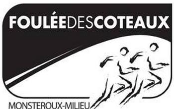 Photo of Foulée des Coteaux 2020, Monsteroux-Milieu (Isère)