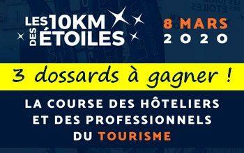 Photo of 3 dossards 10 km des étoiles 2020 (Paris)