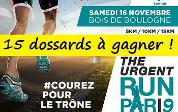 Photo of 15 dossards Urgent Run Paris 2019 (Paris)