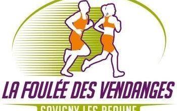 Photo of Foulée des Vendanges 2019, Savigny-lès-Beaune (Cote d'Or)