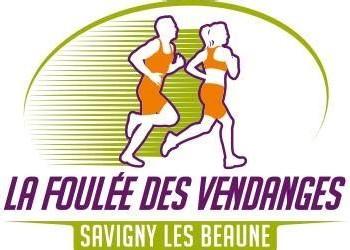 Foulée des Vendanges 2020, Savigny-lès-Beaune (Cote d'Or