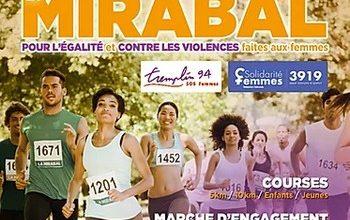 Photo of Mirabal, course pour l'égalité et contre les violences faites aux femmes 2019, Champigny-sur-Marne (Val de Marne)