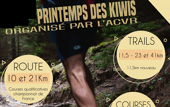 Photo of Printemps des Kiwis 2020, Villefranche-de-Rouergue (Aveyron)