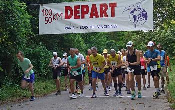 Photo de 50 km Sri Chinmoy 2020, Paris
