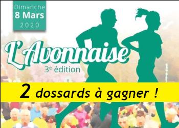2 dossards Avonnaise 2020 (Seine et Marne)
