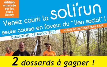 Photo de 2 dossards Soli Run Paris 2020 (Paris)