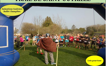 Photo of Trail de Saint-Outrille 2020 (Cher)