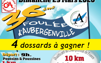 Photo of 4 dossards Foulées d Aubergenville 2020 (Yvelines)